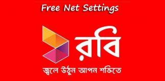Robi free internet settings